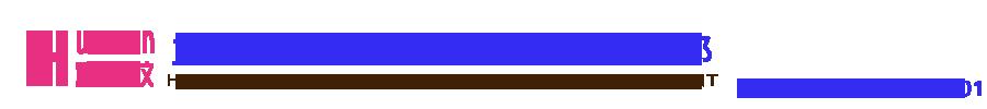 重庆必威首页体育|重庆必威网址app|重庆必威首页体育维修|重庆二手必威首页体育|重庆市渝中区华文办公设备经营部